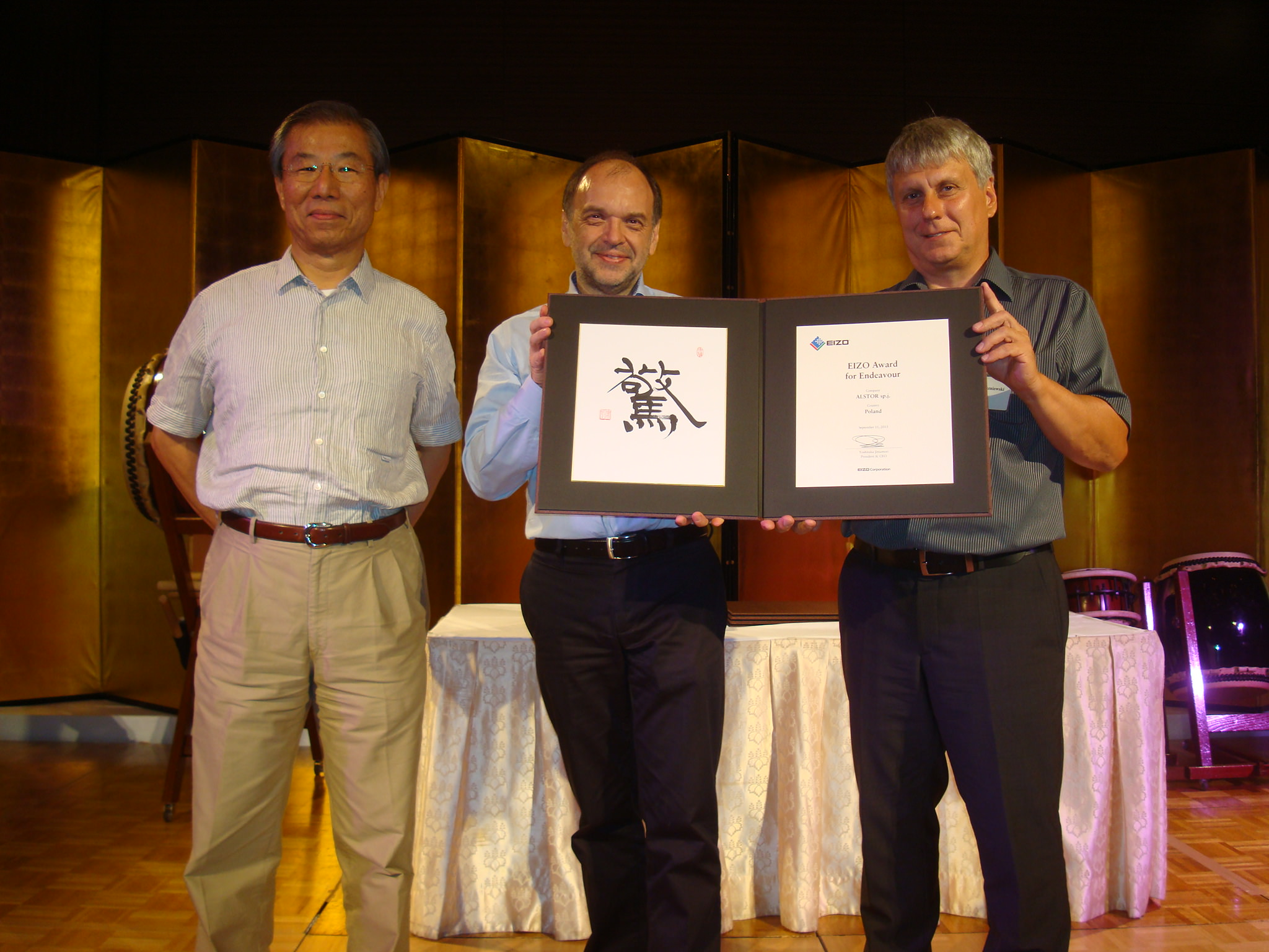 EIZO-Award(AwardPresentation)