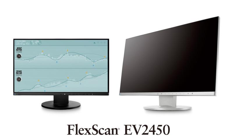 FlexScan _EV2450_press