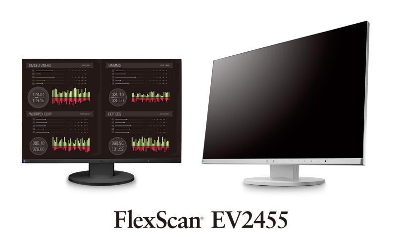 FlexScan _EV2455_press